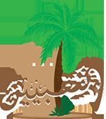 النقبيين Logo